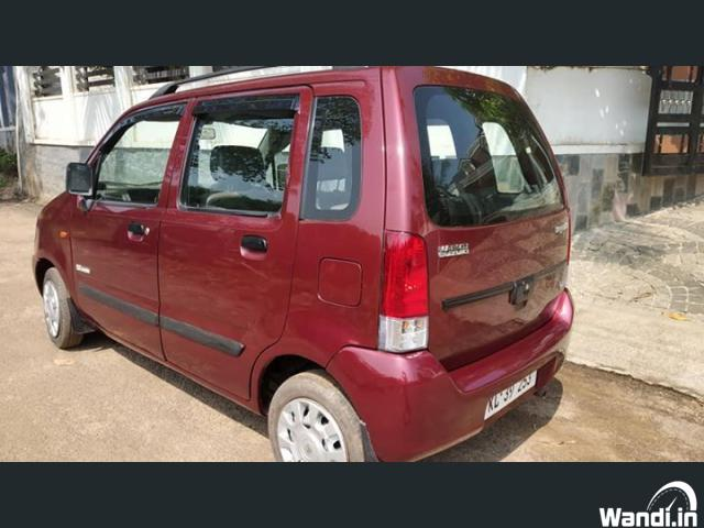 pre owned wagnor in Changanassery