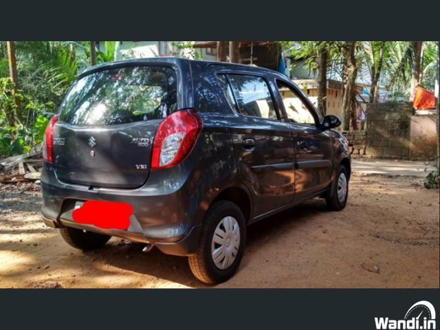 used alto 800 in Parappanangadi
