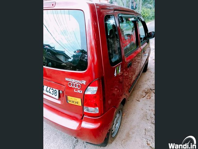 second hand wagnor in Karthikappally