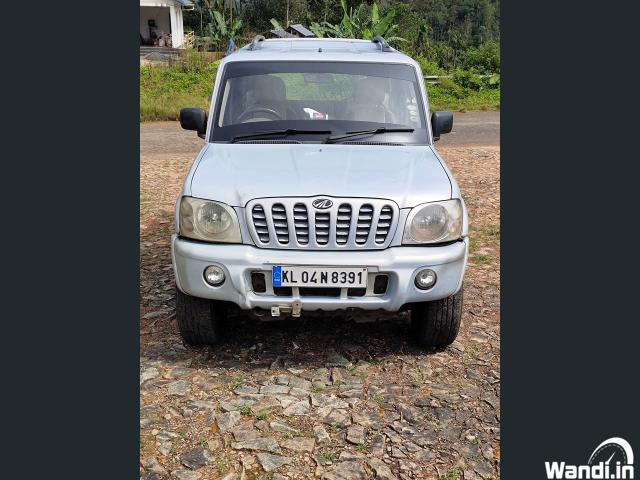 PRE owned scorpio in Vaduvanchal