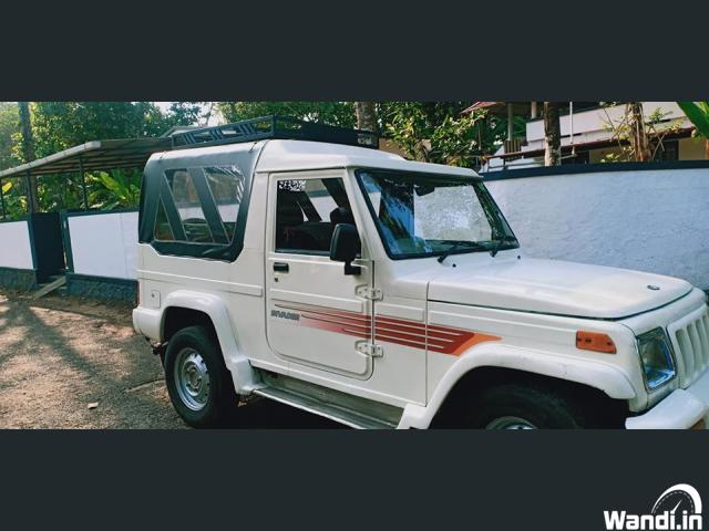 second hand BOLERO in aluva