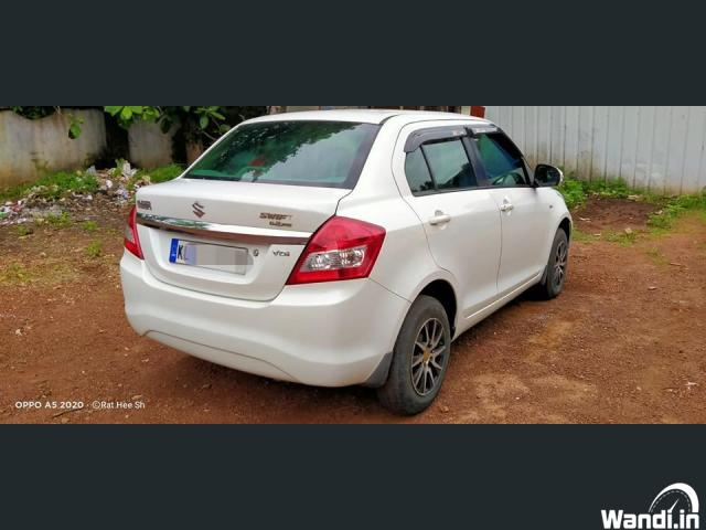 OLX Used CAR Swift Dzire VDI 2015 Kollam