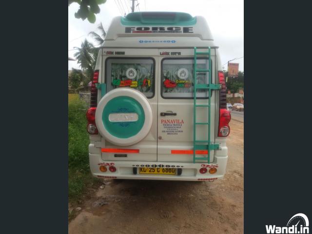 Travellar bus